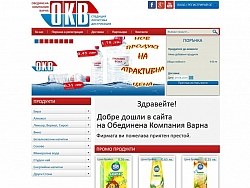 Creating website for OKV Varna