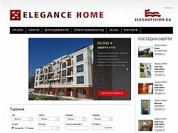 Уеб сайт за агенция за недвижими имоти