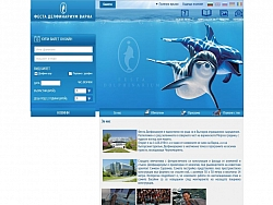 Online reservation center for Dolphinarium Varna