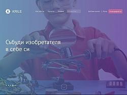 Уеб портал за групово финансиране