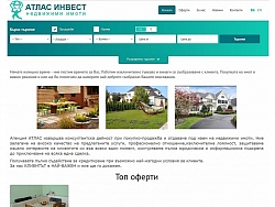 Web site with a mobile version for Real estate agency from Varna