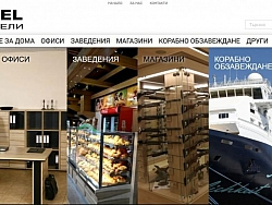 Website with responsive design for furniture company