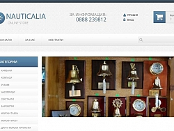 Изработка на онлайн магазин Nauticalia
