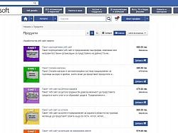 Пакет Фейсбук магазин към онлайн магазин