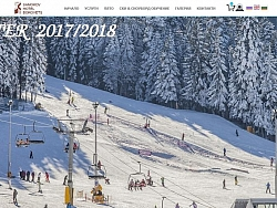 Уеб сайт за онлайн резервации на ски училище Боровец