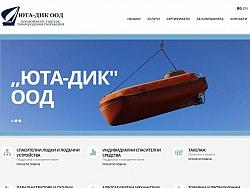 Изработка на сайт за Юта-Дик ООД
