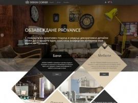 Изработка на онлайн магазин Design Corner