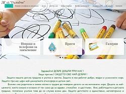 Изработка на сайт за детска градина Гълъбче Варна