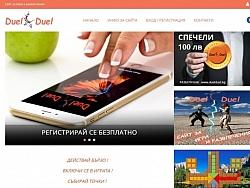 Изработка на сайт за игри и развлечения