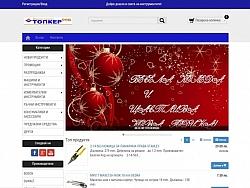 Изработка на онлайн магазин ТОПКЕР