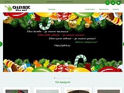 Изработка на професионален онлайн магазин за фирма СВЕТКРИС ООД