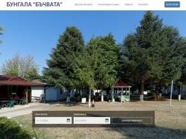 Изработка на  уеб сайт за хотели с резервационна система