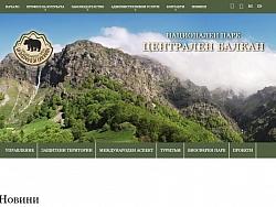Уеб сайт на Дирекция Национален парк Централен Балкан