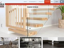 Онлайн магазин  на фирма Идеа Макс, гр. Варна