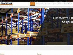 Фирмен уеб сайт на Ай Ракинг ООД