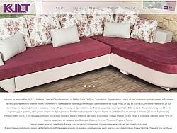 Фирмен уеб сайт на Мебел - Стил ООД