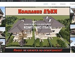 Фирмен уеб сайт на фирма Лъки ООД, гр. Варна