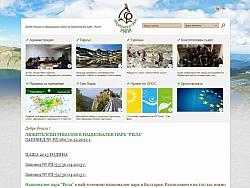 Изработка на уеб сайт за Дирекция Национален парк Рила