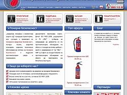 Webbased management system for pojarna.bg