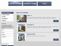 Изработка на уеб сайт за строителна компания Варна