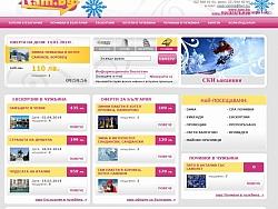 Website for travel agency tam bg