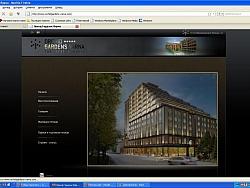 Уеб сайт презентиращ луксозна сграда във Варна