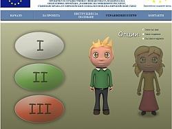 Creating online educational software for Varna