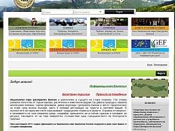 Уеб сайт за Дирекция Национален парк Централен Балкан