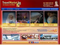 Изработка на уеб сайт за туристическа агенция