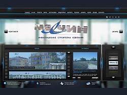 Изработка на сайт за Мелчин ЕООД