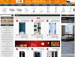 Изработка на онлайн магазин за Джорди22