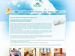 Изработка на сайт за Топола Скай
