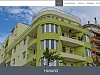 Уеб сайт с риспонсив дизайн за строителна фирма от Варна