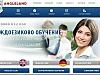 Website for language school Angleland