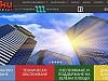 Корпоративен уеб сайт за почистваща фирма Вики Комфорт